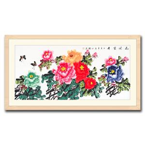 中国美术家协会会员  赵明锤 《花开富贵》 DYP63