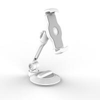 手机支架直播吸盘 便携导航架平板支架桌面车载吸附