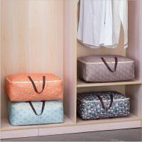 大牛津布整理袋被子收纳袋换季衣服搬家打包袋箱防潮加厚神器
