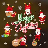 商场店铺橱窗户玻璃装饰墙纸贴画墙贴纸新年圣诞雪花圣诞老人贴纸