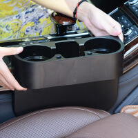 汽车收纳盒 车载置物架 车用水杯架 手机架 缝隙置物盒