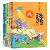 幻想大王杨鹏获奖作品选(套装共5册)