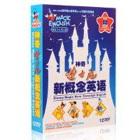 正版迪斯尼迪士尼神奇英语动画片DVD碟片少儿童启蒙教材动画光盘
