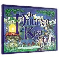 公主的吻(精)