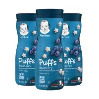 美国直邮/保税区发货 Gerber嘉宝 3段蓝莓味星星泡芙 三段8个月以上 42g*3罐 海外购