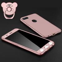OPPO R15手机壳0pp0r标准版poopr全包opopr保护套oppir全包围op