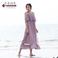 生活在左2018秋季新款女装手工钩花吊带连衣裙中长款飘逸仙气女