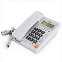 得力785电话机 办公家用均宜 来电显示固定电话 可壁挂座机