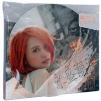 正版现货 杨丞琳:天使之翼 CD 32页写真 天使手扇