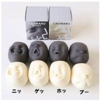 日本热卖发泄减压玩具人面球发泄球 趣味整人搞怪创意公仔手感好