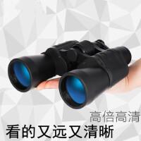 大口径双筒望远镜高倍高清微光夜视军wjy非红外 支持礼品卡支付