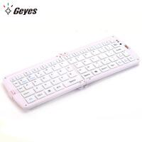 Geyes精亚/GK208白色 迷你硅胶折叠蓝牙键盘通用ipad三星手机平板
