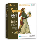 Spring实战 第5版