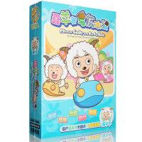 正版 喜羊羊与灰太狼dvd喜洋洋与灰太狼儿童动画片光盘卡通光碟片