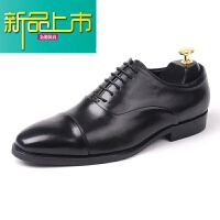 新品上市正装皮鞋手工男鞋欧美三接头商务真皮系带德比鞋尖头英伦男士皮鞋