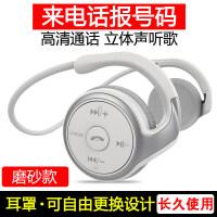 蓝牙耳机 运动 跑步 华为 小米 苹果通用头戴挂耳脑后式不入耳插卡MP3双耳重低音