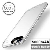 20000M苹果6背夹充电宝iPhone7plus电池6s专用8超薄手机壳器便携冲无线P移动电源大容