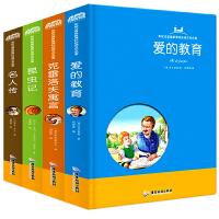 全套4册昆虫记名人传爱的教育克雷洛夫寓言正版书精装彩绘注音版 一二三年级新课标必读文学名著小学生课外阅读6-12岁儿童