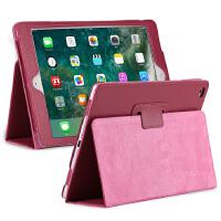 苹果平板ipad4/3/2代保护套A1458 A1460 A1395 A1396 A1416 皮套