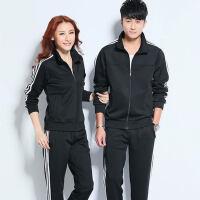 长袖长裤休闲卫衣两件套 男士运动套装女休闲运动卫衣服 情侣跑步服