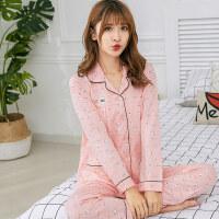 17年秋季女士翻领针织纯棉睡衣可爱开衫全棉家居服 A7206粉色