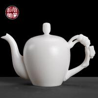 陈德根功夫茶壶陶瓷泡茶家用德化羊脂玉茶具单个纯手工白瓷美人壶