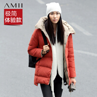AMII[极简主义]冬装新款撞色两面穿错落下摆中长款羽绒服女11420584