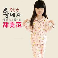 儿童睡衣长袖纯棉春秋季女童全棉套装中大童女孩子宝宝小孩家居服