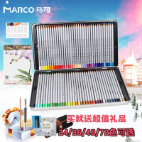 马可专业绘画彩色铅笔铁盒装 48 72色美术手绘马克油性彩铅画笔套装