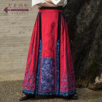 生活在左马面裙系列时装周新复古手工刺绣民族风马面裙下裙半身裙