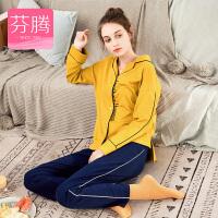 芬腾 睡衣女士18年秋季新品休闲纯色简约针织棉长袖开衫套装家居服女
