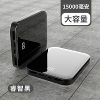 迷你自带线充电宝超薄苹果Xs镜面款小巧便携大容量移动电源vivo华为oppo小米手机通用女10 炫酷黑 大容量(150
