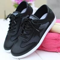 夏季新款小白鞋女式韩版平跟休闲鞋学生白色镂空鞋运动板鞋透气潮夏季百搭鞋 A08款-黑色 35 标准码