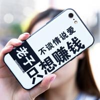 苹果6splus手机壳男潮 防摔外壳iphone6plus保护套5.5寸保护套A1524
