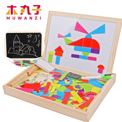 木丸子木制多功能七巧板拼图拼版儿童益智双面磁性画板拼拼乐玩具 周岁生日圣诞节新年六一儿童节礼物