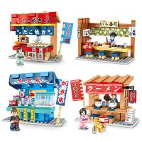 积木日式街景城市系列寿司店酒庄拉面茶馆儿童积拼装玩具