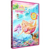 芭比之美人鱼历险记2 DVD D9芭比故事动画片光盘碟片