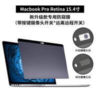 苹果笔记本电脑防mac防窥膜macbookair13.3寸pro屏幕13贴膜15