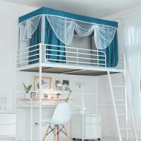 床帘蚊帐 一体式支架学生宿舍上铺上下铺0.9米床单人遮光布