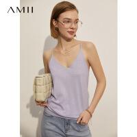 【2件3折44元,再叠90/70/30元礼券】Amii法式V领针织小吊带背心2021夏季新款细肩带紫色纯棉上衣女ins