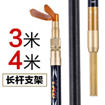 钓鱼炮台支架碳素超硬 鱼竿支架台钓竿长杆长竿鱼杆杆架3米4米