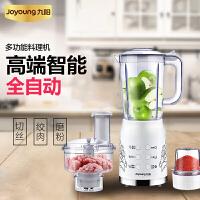 【九阳专卖】 JYL-D020 料理机 多功能家用 小型婴儿辅食豆浆搅拌机