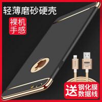 苹果7手机壳iphone6plus磨砂硬壳中国红全包6s防摔保护套六潮男女