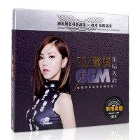 邓紫棋正版cd专辑华语流行音乐新歌曲 光年之外 汽车载cd光盘碟片