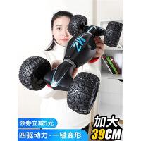 儿童玩具车男孩礼物加大四驱越野车遥控汽车攀爬扭变车充电动赛车