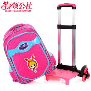白领公社  拉杆书包 新款卡通小学生女童拉杆箱包女孩儿童2-6年级韩版可背可拉双肩包减负拖拉书包