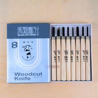 啄木鸟12支套装木刻刀版画工具木工橡皮印章手工木雕雕刻篆刻刀具
