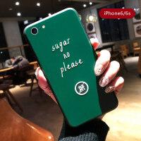 苹果iphone6手机壳全包7plus防摔8x个性iphonex创意xr小众xsmax保护套xs绿色