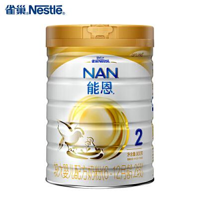 雀巢(nestle)能恩 较大婴儿配方奶粉 2段900克