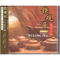正版 �e情�茶 �F�^音 �觚�八仙 休�e�p音�� cd光碟 �L潮唱片